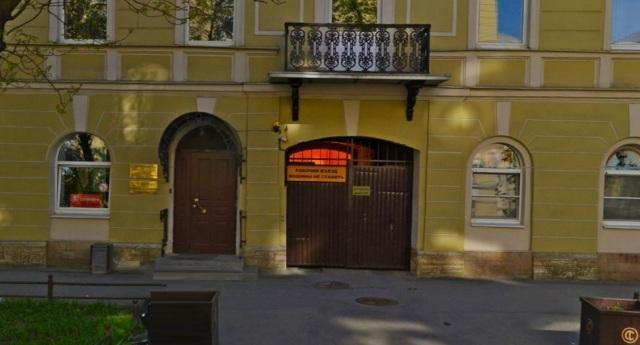 Центральный офис интернет-магазина ТехноВеб
