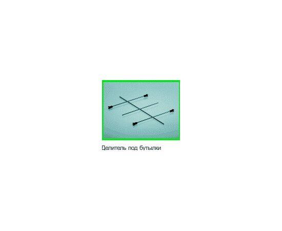 """Делитель под бутылки для """"Выдвижной колонны Kessebohmer """"Диспенса ЮНИОР""""  250х385 для фасада 300 мм (00 4393 0005), фото 1"""