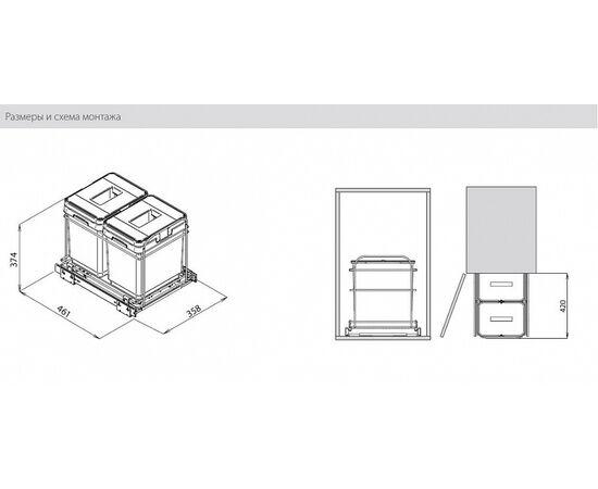 Набор для раздельного сбора мусора, в базу 400 (PETGS402MC), фото 2