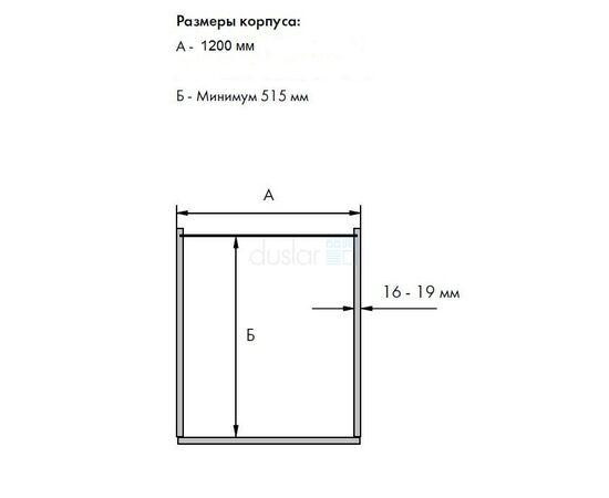 Выдвижная корзина Sapfir с дист. планкой - для ширины фасада 1200 мм с доводчиком Vauth-Sagel (90002071.1048), фото 3