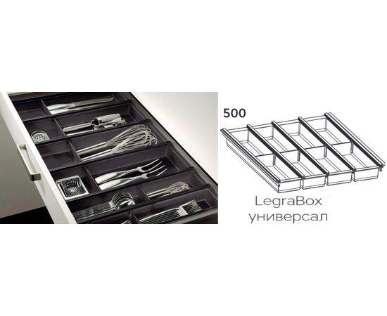 Лоток для столовых приборов черный Ninka Cuisio Aqua для Legrabox Blum, 500 мм (2253.99.40571), фото 1
